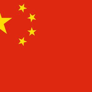 From China   -   من الصين